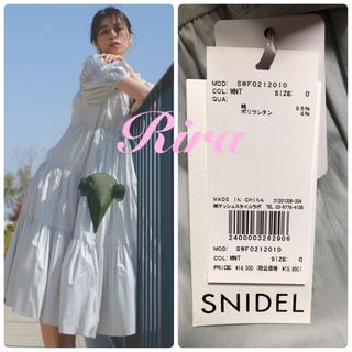 snidel - 完売色🌷新作新品🍀スナイデルボリュームコットンロングワンピース