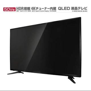 送料込み ドンキホーテ 情熱価格plus 4Kチューナー内蔵テレビ 50V型