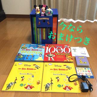 Disney - ミッキーマジックペン☆ミニー☆DWE☆ディズニー英語