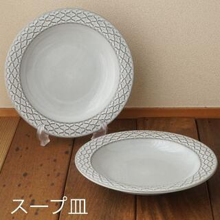 アラビア(ARABIA)のクイストゴー コーディアル スープ皿 2枚セット(食器)