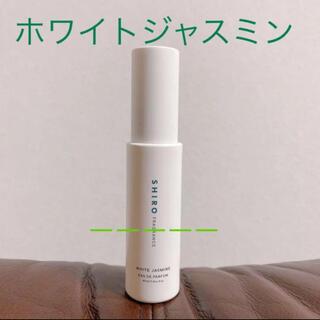 shiro - shiro ホワイトジャスミン オードパルファン 40ml