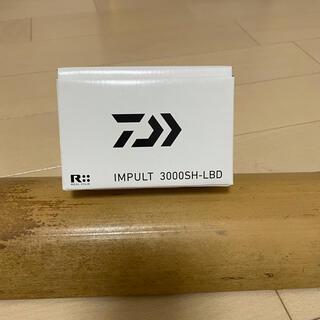 ダイワ(DAIWA)のIMPULT 3000SH-LBD(釣り糸/ライン)
