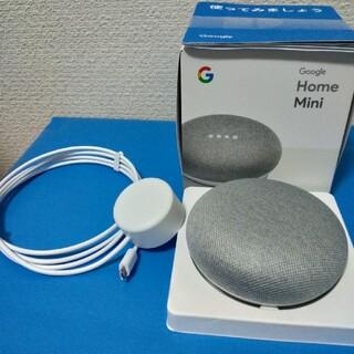 グーグル(Google)のGoogle Home Mini(スピーカー)