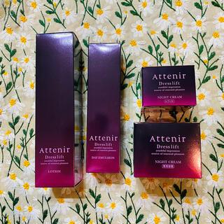 アテニア(Attenir)のアテニア ドレスリフト4点セット (化粧水/ローション)