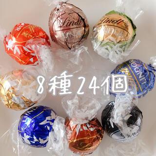 リンツ(Lindt)のリンツ リンドールチョコレート 8種24個(菓子/デザート)