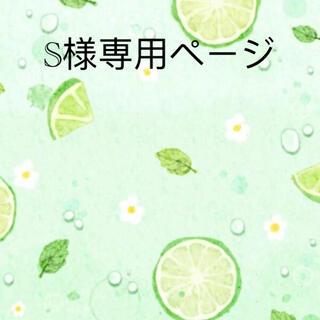 S様専用ページ コスメポーチ ピンク プラダ 一点(ポーチ)