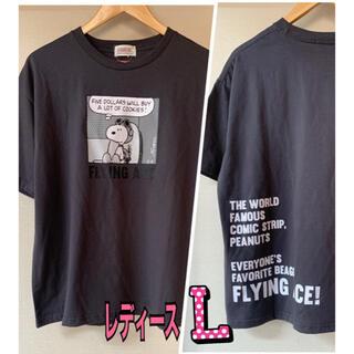 ピーナッツ(PEANUTS)の新品 PEANUTS  スヌーピー Tシャツ  半袖 レディース Lサイズ(Tシャツ(半袖/袖なし))