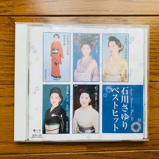 石川さゆり ベストヒット/本人歌唱 (CD)(演歌)