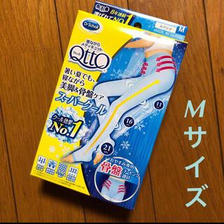 メディキュット(MediQttO)の新品 寝ながらメディキュット 骨盤スパッツ M スーパークール/ひんやり冷感(フットケア)