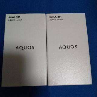 AQUOS - AQUOS Sense4 SH-M15 シルバー、ブラックの2台セット新品