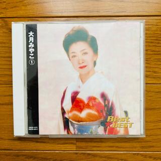 大月みやこ 1 ベスト (CD)(演歌)