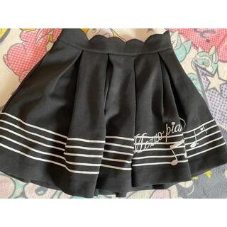 メゾピアノジュニア(mezzo piano junior)のmezzo piano junior スカート(スカート)