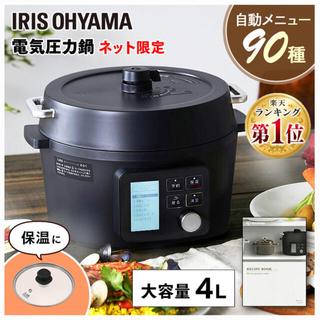 アイリスオーヤマ - 【新品未使用】電気圧力鍋 4L ブラック アイリスオーヤマ