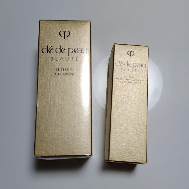 クレ・ド・ポー ボーテ(クレドポーボーテ)のクレドポーボーテ ルセラム 30ml コスメ/美容のスキンケア/基礎化粧品(美容液)の商品写真