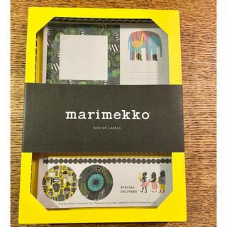 マリメッコ(marimekko)の マリメッコ marimekko  ラベルシール 30枚入り(10柄・各3枚) (シール)