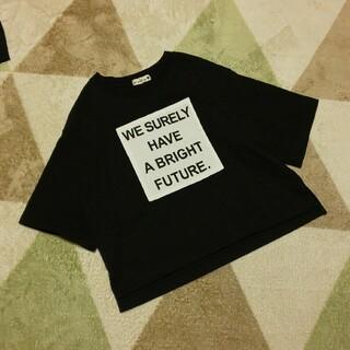 ブランシェス(Branshes)の【美品】ブランシェス ビッグTシャツ(120)(Tシャツ/カットソー)