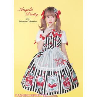 アンジェリックプリティー(Angelic Pretty)のLook Book 2021 Summer Collection(ファッション)