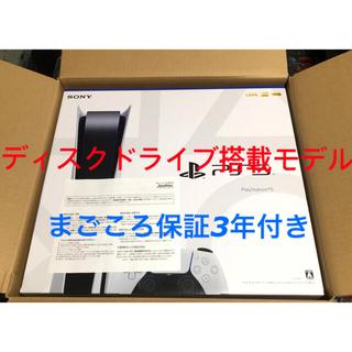 PlayStation - PS5 PlayStation 5 ディスクドライブ搭載モデル 通常版
