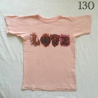 ゴートゥーハリウッド(GO TO HOLLYWOOD)のゴートゥハリウッド シルクネップテンジクLOVE T 130(Tシャツ/カットソー)