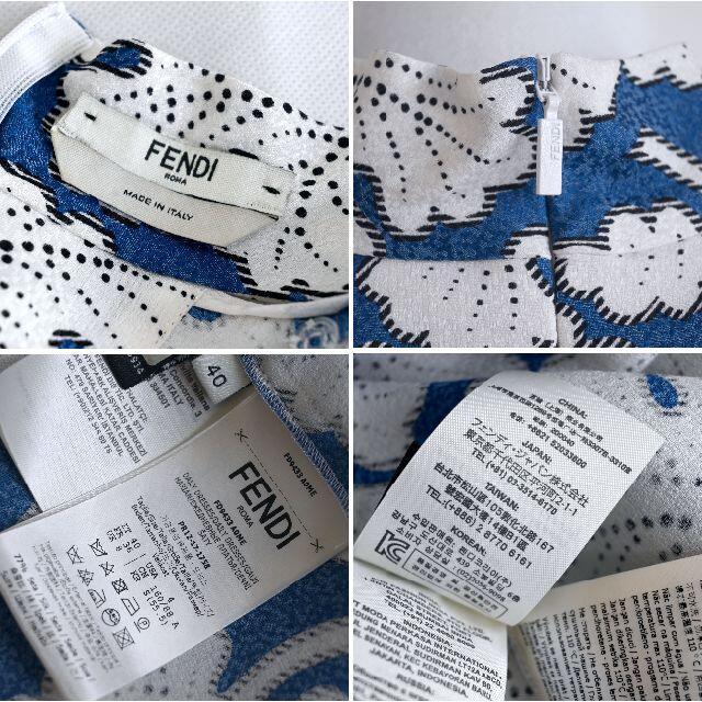 FENDI(フェンディ)の★FENDI★最新タグ★新品未使用★刺繍★シルク★ロングワンピース レディースのワンピース(ロングワンピース/マキシワンピース)の商品写真