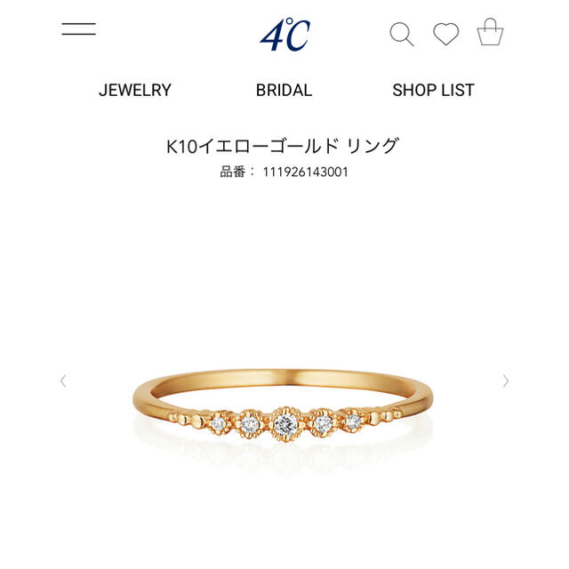 4℃(ヨンドシー)の4℃ ダイヤモンド リング レディースのアクセサリー(リング(指輪))の商品写真