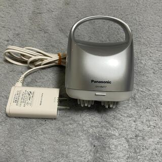 パナソニック(Panasonic)のPanasonic パナソニックEH-HM77 ヘッドスパ 頭皮エステ(マッサージ機)