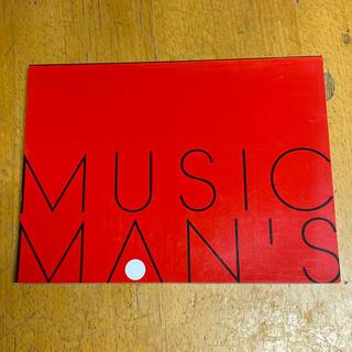 エスエーエス(SAS)の桑田佳祐 MUSICMAN'S NOTE(ミュージシャン)