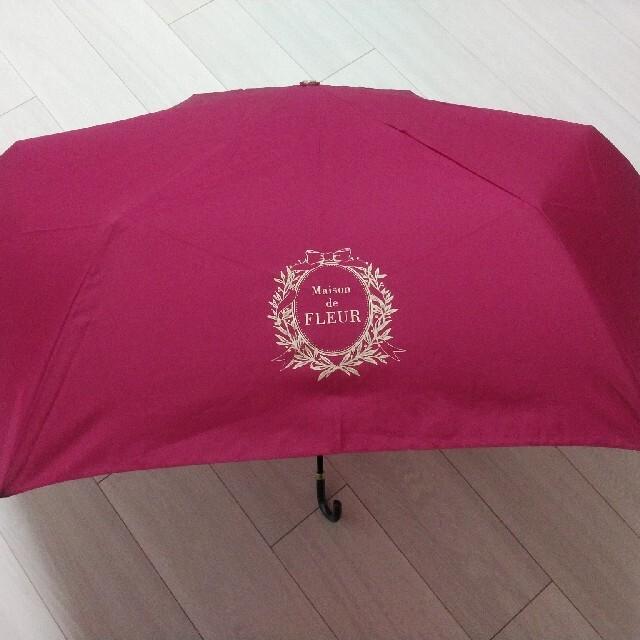 Maison de FLEUR(メゾンドフルール)のMaison de FLEUR 晴雨兼用折りたたみ傘 レディースのファッション小物(傘)の商品写真