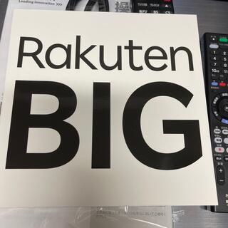 Rakuten Big(スマートフォン本体)