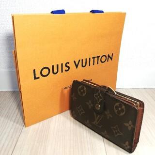 LOUIS VUITTON - ☆極美品本物鑑定済ルイヴィトンモノグラムがま口折財布