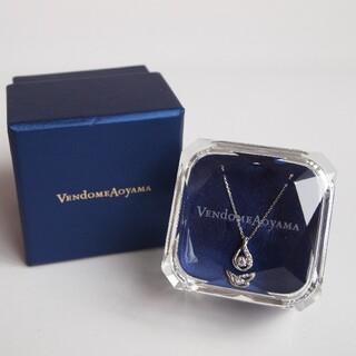ヴァンドームアオヤマ(Vendome Aoyama)のヴァンドーム青山 ネックレス プラチナ ダイヤモンド しずく ドロップ 限定(ネックレス)