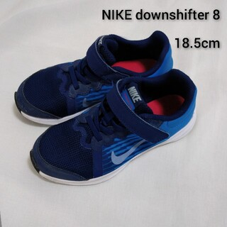 NIKE - NIKE downshifter 8