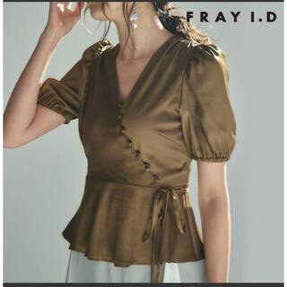 FRAY I.D - サテンカシュブラウス