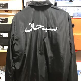 Supreme - Lsize supreme Arabic Logo Jacket