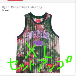 シュプリーム(Supreme)のXL Dyed Baseball Jersey & Short セットアップ(ジャージ)