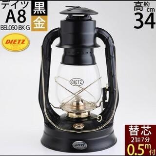 【新品・未開封】ハリケーンランプ オイルランタン デイツ34黒金 ブラック A8(ライト/ランタン)