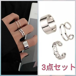 5456 フリーサイズ リング セット シルバー ファランジ 指輪 鎖 フリ