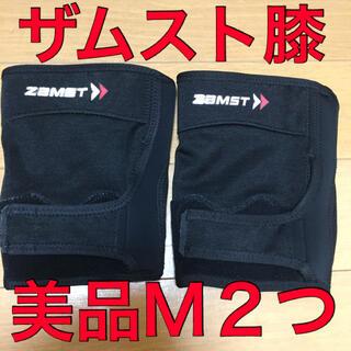 ザムスト(ZAMST)のザムスト ZAMST ランニング向け膝サポーター RK-2 ヒザサポーター M(トレーニング用品)