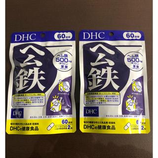 DHC - 【新品未使用】DHC ヘム鉄 60日分 × 2袋