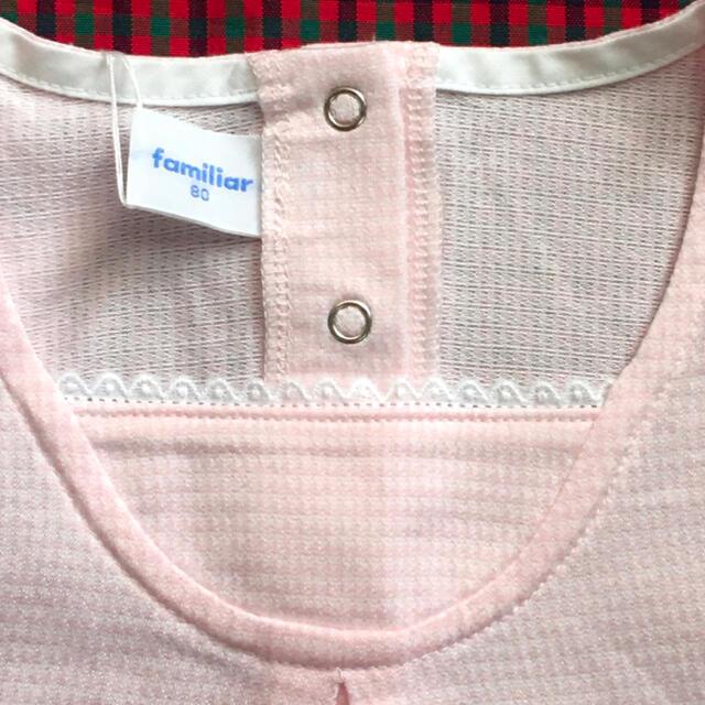 familiar(ファミリア)の[入手困難] ファミリア チュニック 80cm ダグ有り キッズ/ベビー/マタニティのベビー服(~85cm)(Tシャツ)の商品写真