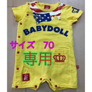 BABYDOLL - BABY DOLL ロンパース/サイズ70
