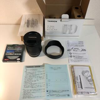 TAMRON - TAMRON 10-24mm F3.5-4.5 Di II VC HLD