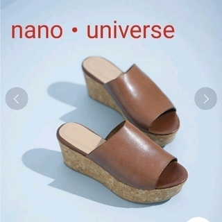 nano・universe - nano・universe サンダル ウェッジソールサンダル ブラウン