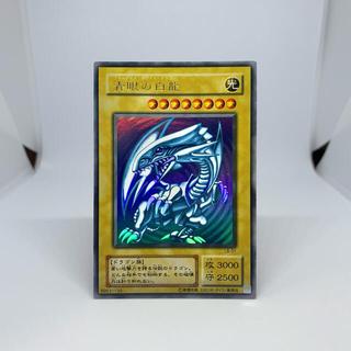ユウギオウ(遊戯王)の美品 ブルーアイズ 2期(シングルカード)