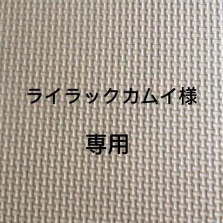 僕のいた時間 DVD(日本映画)