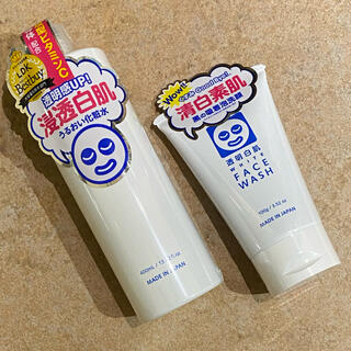 イシザワケンキュウジョ(石澤研究所)の透明白肌 ホワイトフェイスウォッシュ(化粧水/ローション)