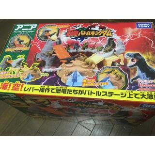 タカラトミー(Takara Tomy)のアニア 恐竜バトルキングダム(その他)