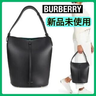 BURBERRY - Burberry バーバリー バケット ショルダーバック バケツバック