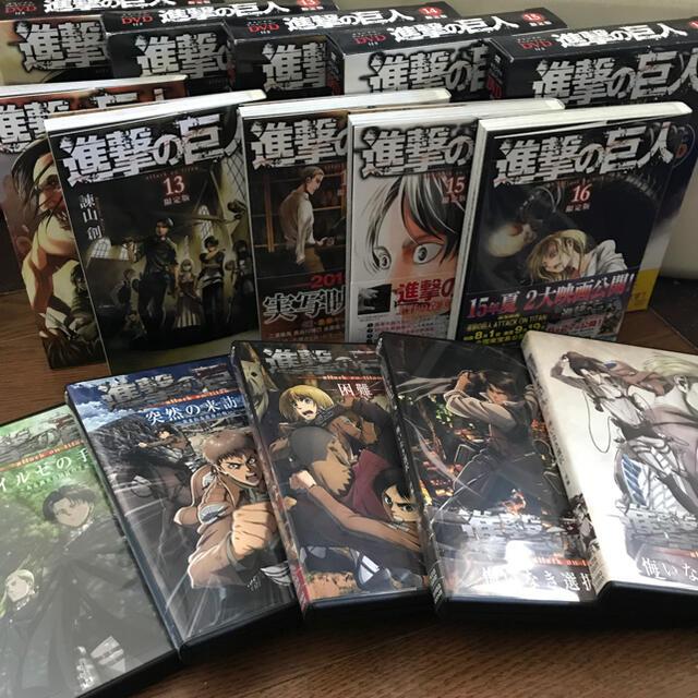 進撃の巨人 限定版 DVD付き 12巻〜16巻 悔いなき選択 OVA エンタメ/ホビーの漫画(少年漫画)の商品写真