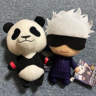 BANPRESTO - 呪術廻戦 ともぬい 五条悟 パンダ セット